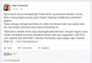 Pakar Komunikasi UI Dilaporkan Polda Metro Jaya